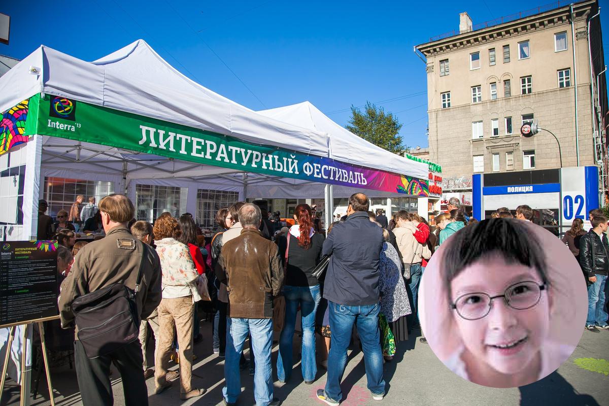 Погода на 10 дней нижегородская обл